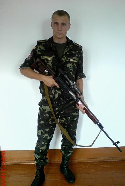 Андрей Барсуков, 26 июля , Бурынь, id115291426