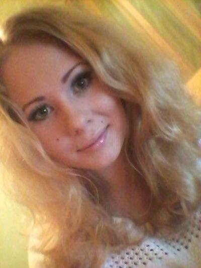 Екатерина Андреевна, 25 июня , Арзамас, id156102591