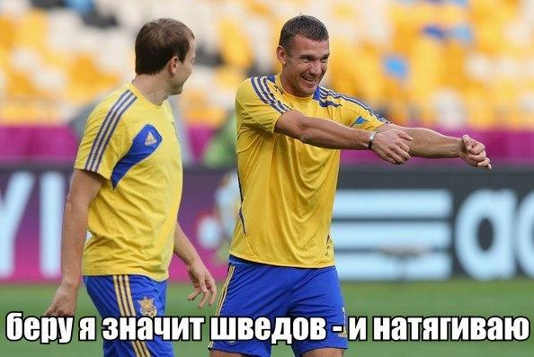 Андрей Шевченко, Евро-2012, фото