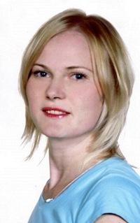 Елена Мудрых, 8 июня 1990, Пермь, id17077813