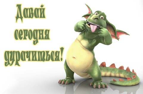 http://cs301614.userapi.com/u136524734/-5/x_6dcdf0eb.jpg
