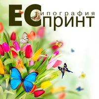Коллектив Типографии, 4 августа , Москва, id174555459