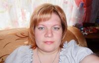 Наталья Лебедева, 7 октября 1980, Мантурово, id175266301
