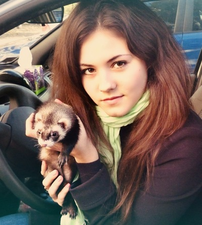 Марина Терещенко, 25 июля , Киев, id40288121