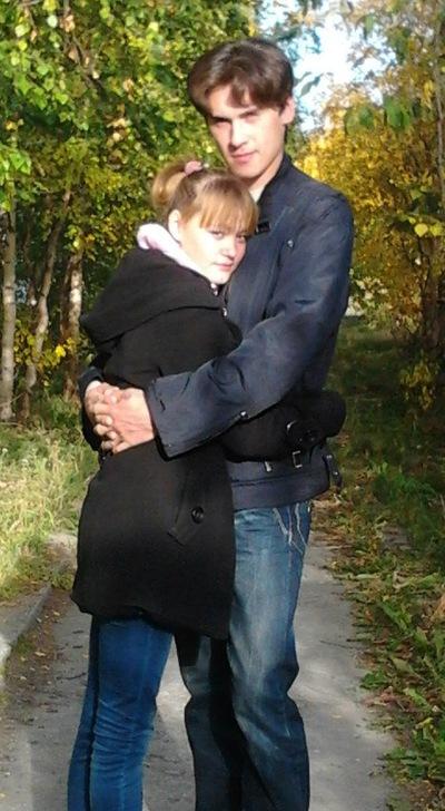 Вика Ткаченко, 24 октября 1995, Харьков, id97510712