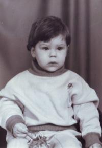 Алексей Марканов, 18 октября 1990, Сергач, id110676682