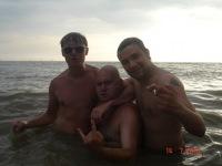 Евгений Евгеньевич, 23 августа , Москва, id16799589