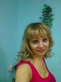 Елена Тетерич, 11 декабря 1968, Днепропетровск, id178214279