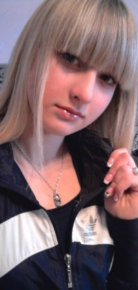 Анастасия Фелолеева, 8 ноября 1998, Богородск, id181740149