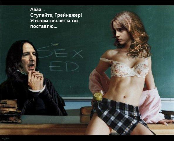 Гарри Поттер (Harry Potter) - Фанфики.net