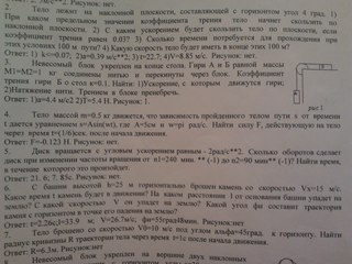задачник по физике а.г.чертов а.а.воробьев решебник