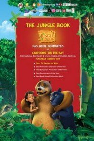 ����� �������� / The Jungle Book (����������� 2011)