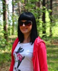 Наталья Никитина, 1 сентября , Брянск, id147285464