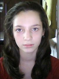 Анна Яковенко, 7 февраля , Одесса, id161738760