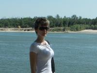 Ольга Нашивайло, 21 апреля , Ростов-на-Дону, id174960887