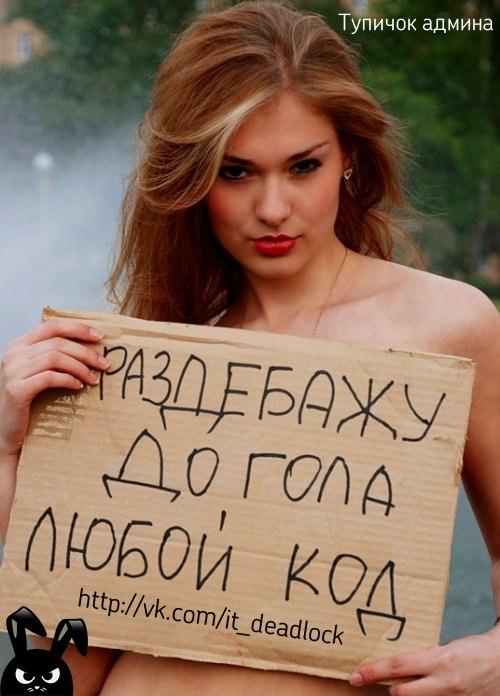 картинки голы девушек: