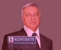 Юрий Серебреников, 20 декабря , Сыктывкар, id94686551