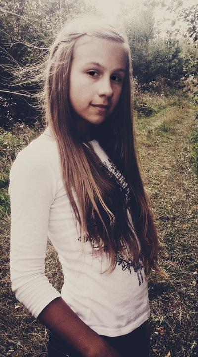Марина Дякова, 11 сентября , Клесов, id156063135