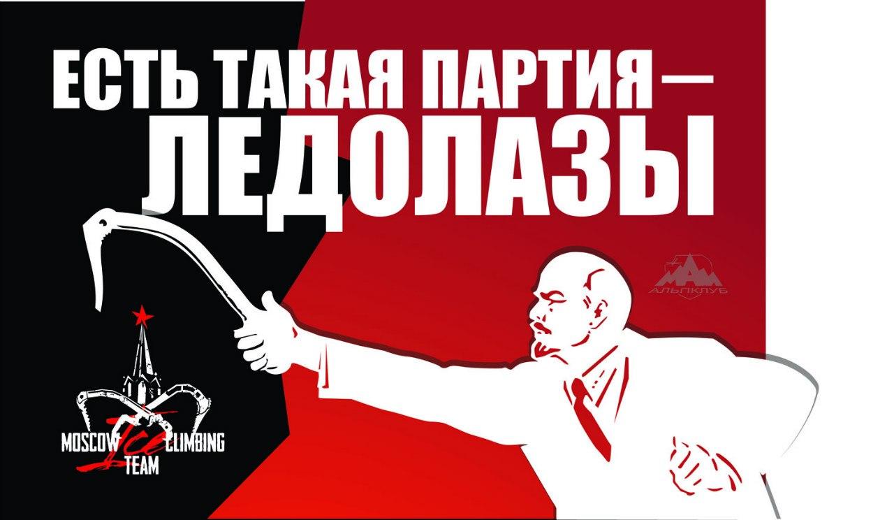 Кубок клубов 2-3 ноября 2013
