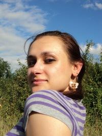 Галина Мустяца, 20 августа , Москва, id155717079