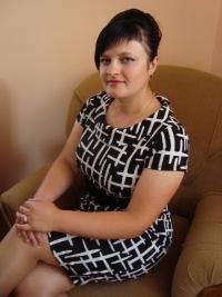 Оксана Корінець, 29 декабря 1984, Киев, id178046233