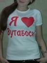 Фото Юрия Шилова №24