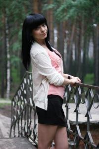Mila Kostenko, 20 июля , Волгоград, id96313082