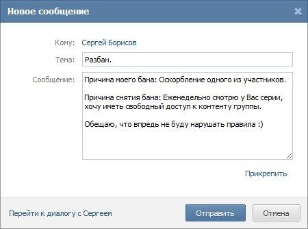 vk.com/write146340134
