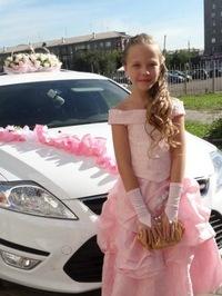 Лена Васильева, 1 апреля , Магнитогорск, id189058575