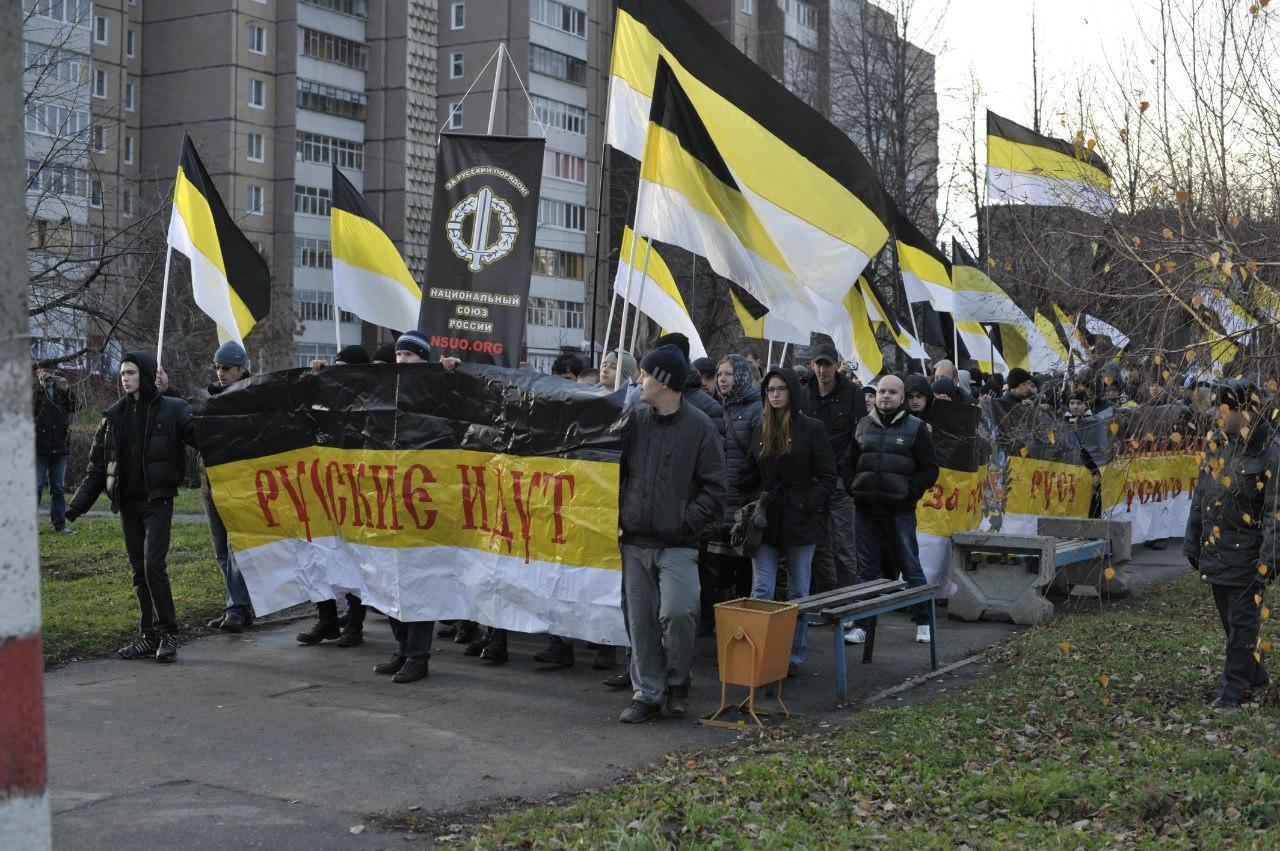 4 ноября русский марш фотографии