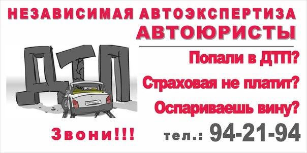 автоюрист ульяновск засвияжский район