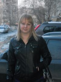 Ольга Власенко, 17 июня 1985, Саратов, id175055327