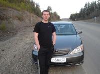 Алексей Гребенюк