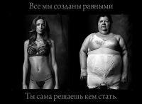 Елена Тимощук, 8 июня 1985, Москва, id791399