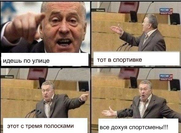 позитивчик))