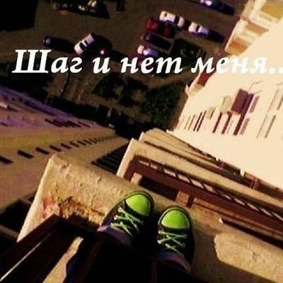 София Иванова, 16 апреля 1997, Чебоксары, id211794211