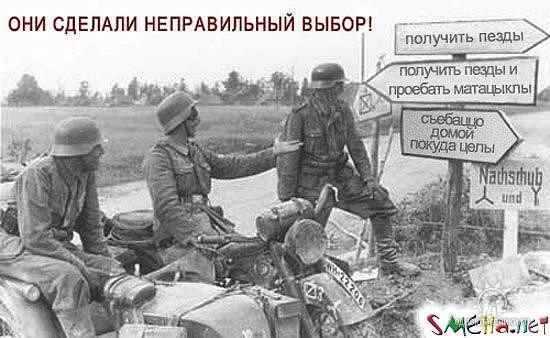 В учебном лагере террористов на окраине Донецка обнаружена радиостанция Р-142Н - Цензор.НЕТ 1226