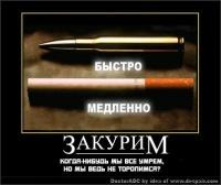 Петя Пяточкин, 19 января , Москва, id173972663