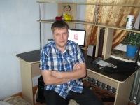 Vitalik Anisimov, Амурск, id174467373