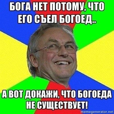 Атеистическое движение России: вопросы и проблемы 6cSrI_Hndd0