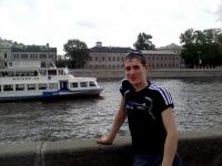 Станислав Альбертович, 16 октября 1991, Йошкар-Ола, id152267761