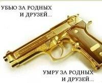 Никита Гуков, id182784637