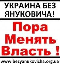 Оппозиция внесла в Раду законопроекты, позволяющие восстановить конституционный строй, - Турчинов - Цензор.НЕТ 3578