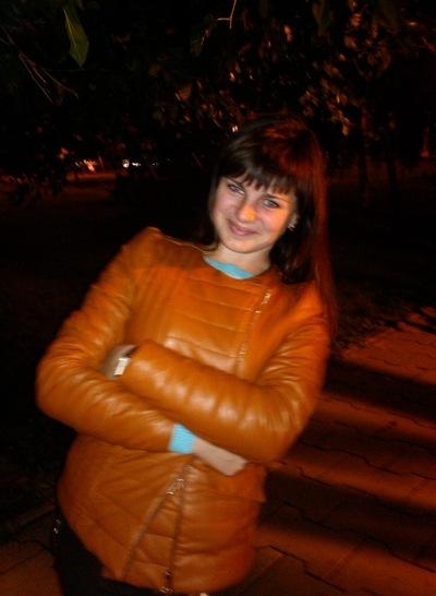 Мария Куприянович, 1 марта 1995, Гомель, id146370265