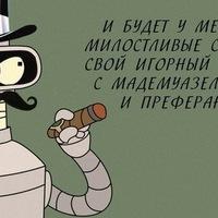 Алексей Титов, 1 мая 1995, Чернобыль, id147216388