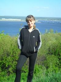 Юлия Яшанина, 7 декабря , Ульяновск, id168415331