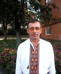 Олександр Романчук, 2 декабря 1981, Тернополь, id93580890