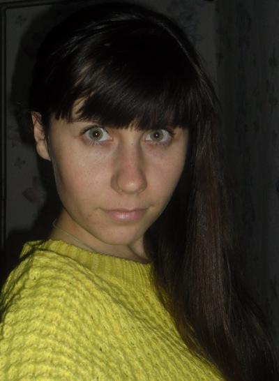 Татьяна Щукова, 16 июня 1990, Юсьва, id172643144