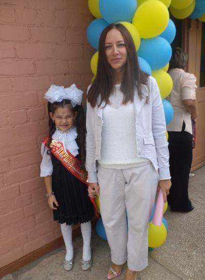 Ольга Рубан, Лотошино, id24300420
