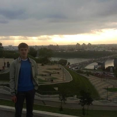 Данил Ремезов, 17 апреля 1997, Кстово, id164951533